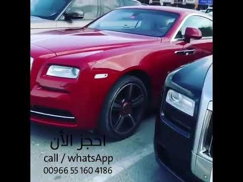 تاجير سيارات فاخرة في دبي تأجير سيارات في دبي تأجير سيارات فاخرة في دبي تأجير سيارات فخمة في دبي تأجير سيارات في دبي تأجير سيارات في دبي Whatsapp 05516 Lion Logo
