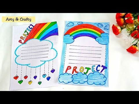 Front Page Border Design Practical Khata Design Border On Paper New Border For School Project Youtu Page Borders Design Border Design Front Page Design