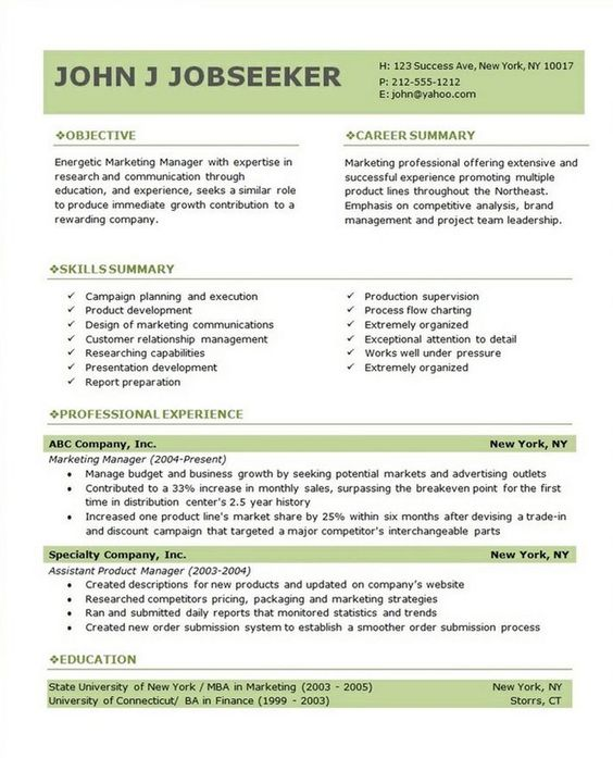 basic resume template for first job