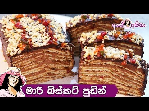 Simple Easy Marie Biscuit Pudding By Ape Amma