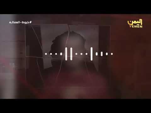 Pin By Yemen Tv On اخبار قناة اليمن Lockscreen Lockscreen Screenshot Yemen