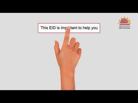 Tags E Aadhar Download E Aadhar 2019 Aadhar Card How To