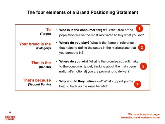 We make brands stronger.  We make brand leaders smarter.  The four elements of a Brand Positioning Statement  To  (Target)  • W...