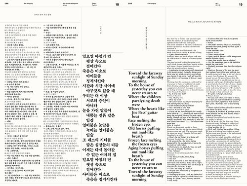 versus 7/client gallery factory/design kim hyung-jin/2014. 10/book 265 x 400 mm perfect binding 48 pages
