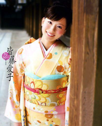 黄色い和服が可愛い皆藤愛子