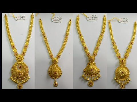 Gold Necklace Designs With Weight And Price Goldnecklace Youtube Gold Necklace Designs Bridal Gold Jewellery Designs Gold Earrings Designs