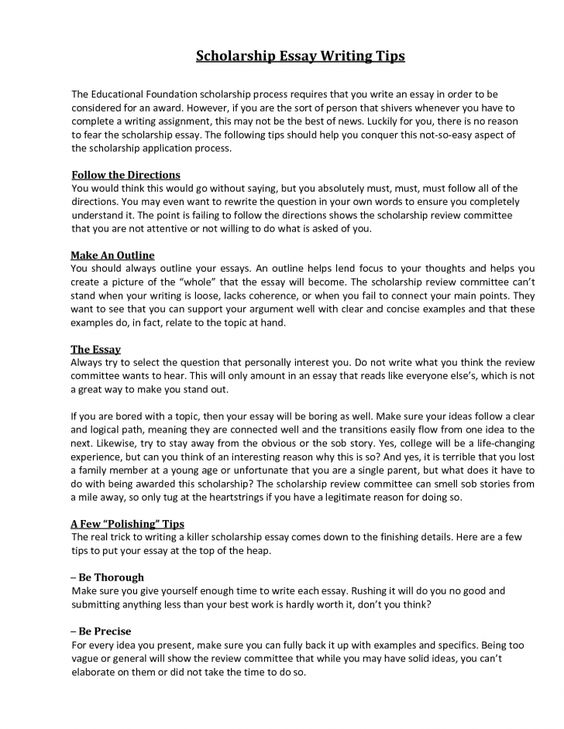 Write Scholarship Essays College Essay Writing Help How Do I Write A  Good To For Scholarship