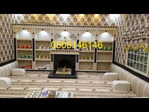 صور مشبات فخمه ديكورات مجالس رجال Decor Fireplace Home Decor