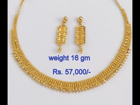 Latest Simple Gold Necklaces Designs With Weight And Price