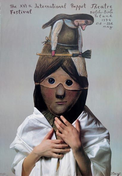 1994 international puppet theatre festival - stasys eidrigevicius