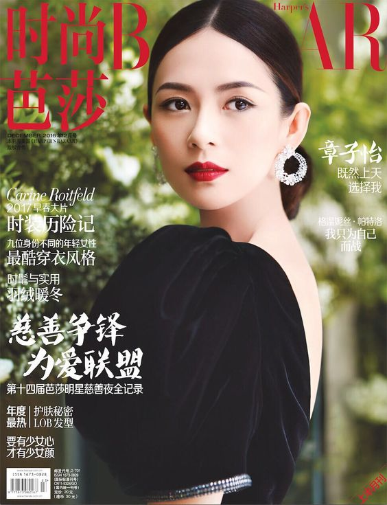 Zhang Ziyi wearing Giorgio Armani Privé on the December cover of Harper's Bazaar China