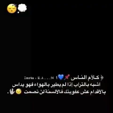 Instagram Post By منافقين Oct 20 2019 At 4 48pm Utc Instagram Posts Instagram Incoming Call Screenshot
