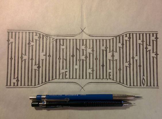«Буква -  это внешняя одежда слова #каллиграфия #кириллица #вязь #calligraphy #lettering #art #type #letters #script #typography #penmanship #pencil…»