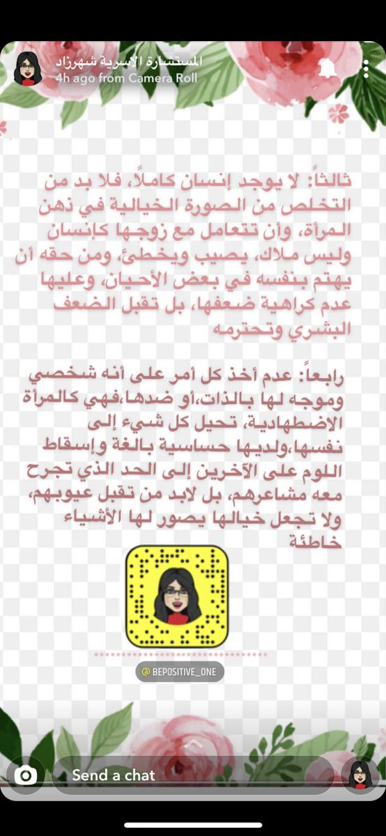 Pin By Ahlam On اة Word Search Puzzle Words App