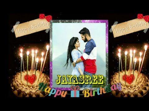 How To Make Birthday Video In Kinemaster Kinemaster Birthday Editing Youtube Birthday Aveeplayer Birthdaytempla Birthday Gif Happy Birthday Video Birthday