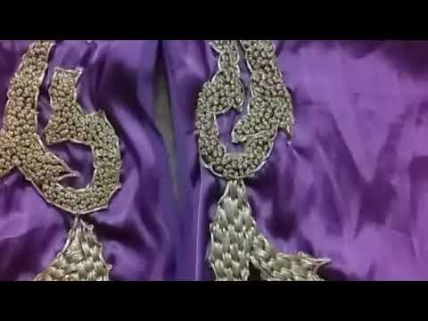 منشئ محتوى صاعد جديد قفطان مخدوم بالطرز الهندي باليدبالصقلي الحر كيف جاكوم Youtube Diamond Bracelet Diamond Jewelry