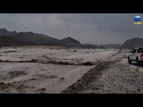 صحراء السعودية تتحول الى انهار وسيول هادرة ينبع املج شمال المدينة Youtube Famine Start 2020 11 20 248 1012 Big River Rise Against River
