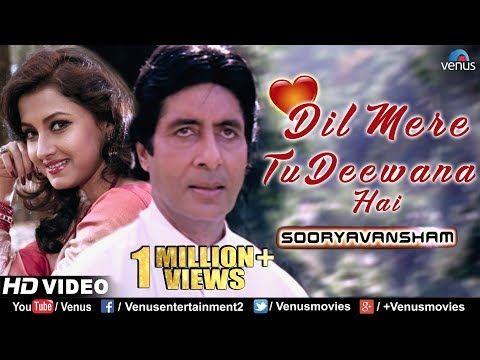Dil Mere Tu Deewana Hai Sooryavansham Amitabh Rachana Banerjee 90 S Romantic Bollywood Song Youtube Romantic Songs Best Love Songs Mp3 Song Download