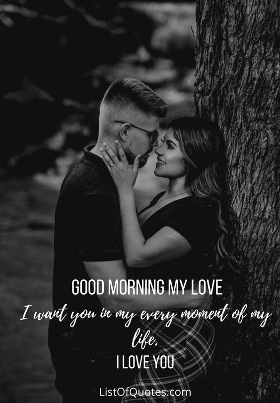 A Secret To Win Any Men S Heart Romantic Good Morning Quotes Good Morning Love Messages Good Morning Handsome Quotes