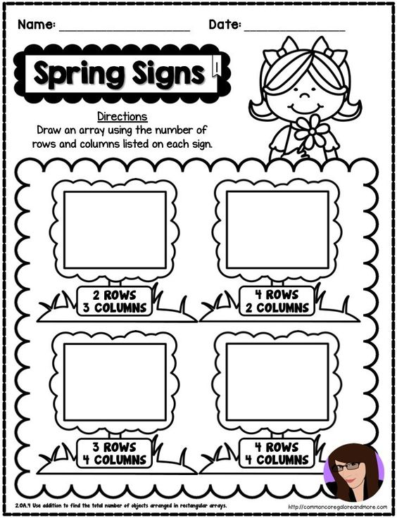 Spring No Prep Math - 2nd Grade | Spring, Printables and 2nd grades