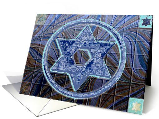 HAPPY PESACH/Passover card