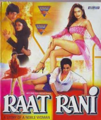 hindi hottest movie