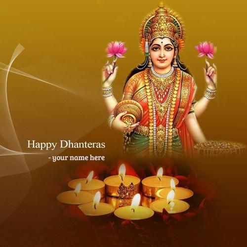 Generated name on happy dhanteras laxmiji wishes greeting cards generated name on happy dhanteras laxmiji wishes greeting cards happy dhanteras wishes images with name edit write name on happy dhanteras goddes m4hsunfo