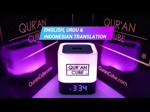 Quran Speaker Multi Coloured Touch Lamp Hadith Seerah Nasheeds Rukyah Manzil Hifdh Memorisation Alarm Clock How To Memorize Things Touch Lamp Quran