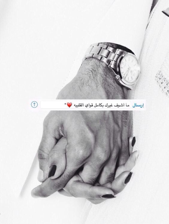 بالصور كلمات عشان الحب , اجمل صور عليها كلام حب 7b7a451bce12fa89a0beab586d81cec2