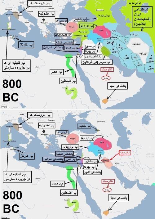 عکس و تصویر تاریخ کوتاه ایران و جهان 165 در پیرامون سال 800 پ پیشازادروز قبل م World History Archaic Greece History