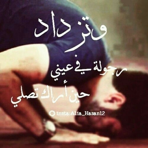 هيما نور عيوني Girly Drawings Islam Words
