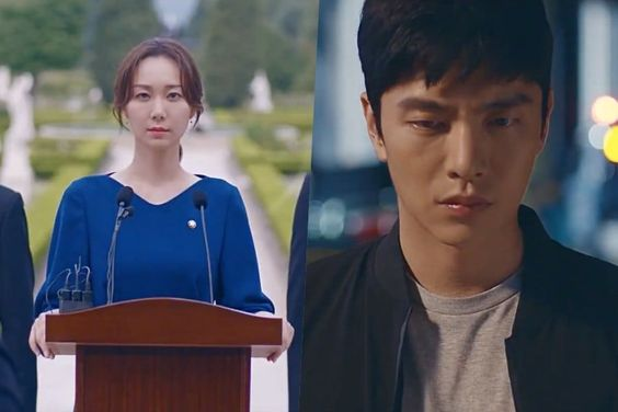 Watch: Lee Yoo Young And Lee Min Ki Star In Chilling Teasers For New Thriller Drama