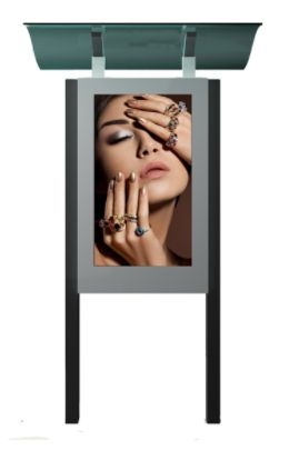 outdoor totem for digital signage
