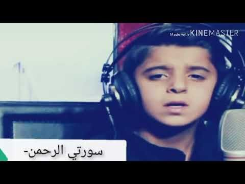 قران كريم بصوت طفل ممتع جداااااا محمد طه جنيد Youtube Beautiful Arabic Words Words Arabic Words