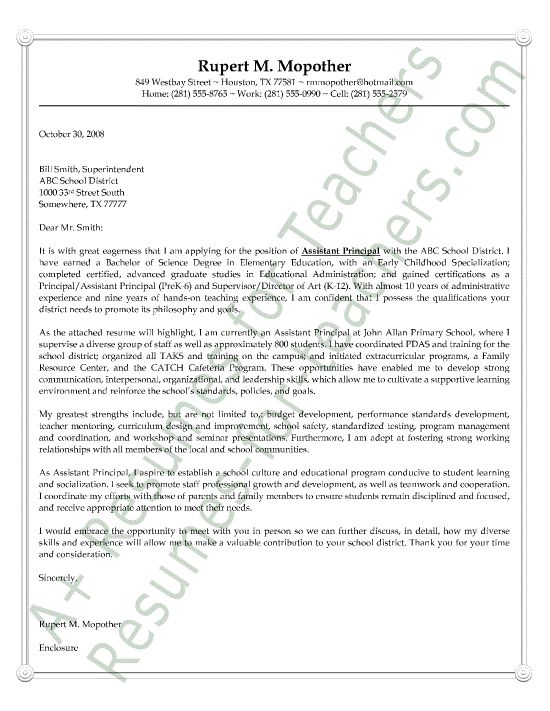 cover letter for educational assistant position - assistant principal 39 s cover letter example pinterest
