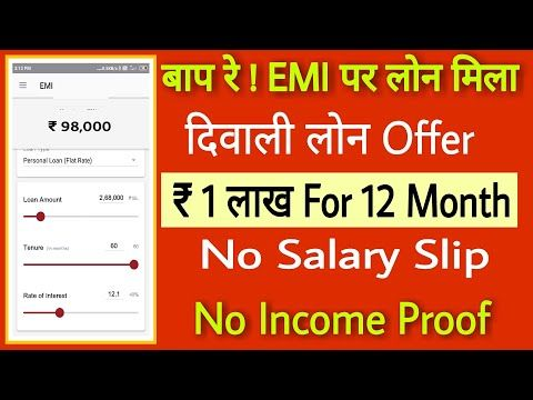 7384341828 Sweet Cash Customer Care Number 7384341828 Customer Care Helpline Toll Free Number Youtube In 2020 Personal Loans Aadhar Card How To Apply