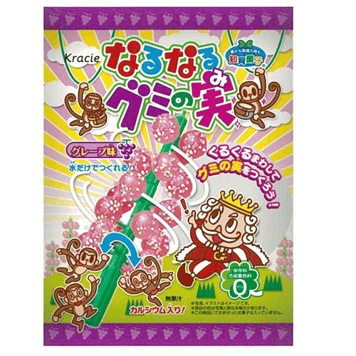 Naru Naru Gummy - Grape