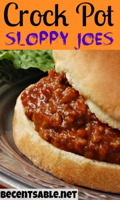 Have you ever made homemade Crock Pot Sloppy Joes? This recipe is quick and kid-friendly! These Sloppy Joes are way better than the stuff from the can!