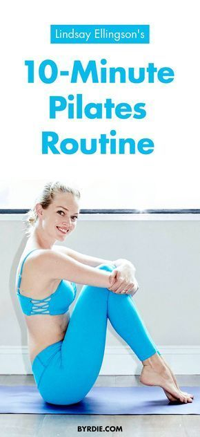 10-Minute Pilates Workout. Just doing these 4 simple exercises will help tone and stengthen your body.