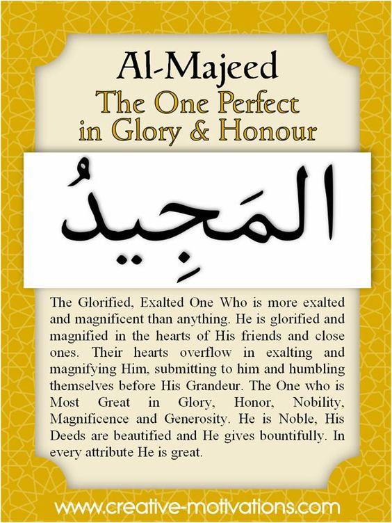 49. Al-Majeed