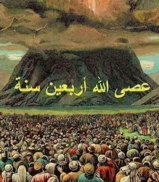 اللهم بشرني بالخير ك كلام في حب الله Movie Posters Poster Allah