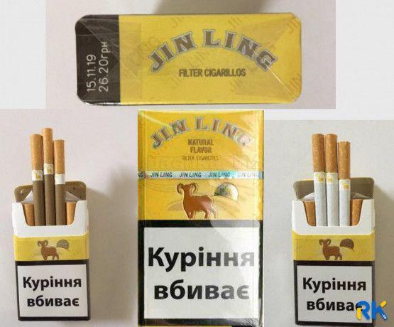 Петро сигарет оптом электронная сигарета zero купить в москве