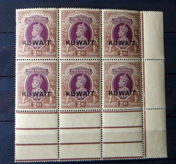 Kuwait stamps  More about #stamps: http://sammler.com/stamps/ Mehr über #Briefmarken: http://sammler.com/bm