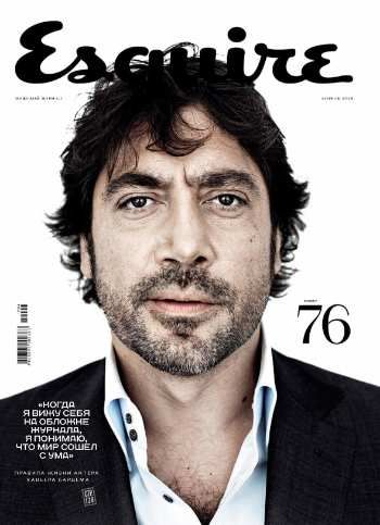 Javier Bardem. Esquire Russia, April 2012