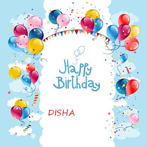 Write Your Name On Beautiful Birthday Wishes Cards Birthday Card