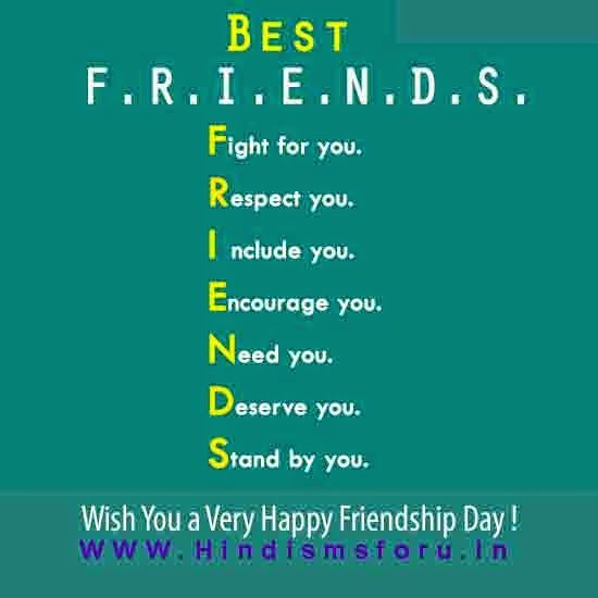 friendship meance, Friendship Day Pictures, friendship day
