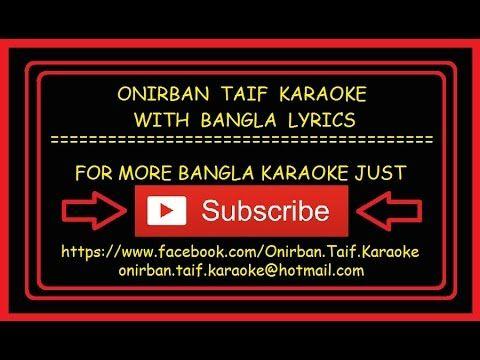 Bengali Karaoke With Lyrics Karaoke Lyrics Youtube