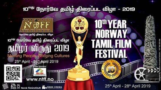 10th Norway Tamil Film Festival -Tamilar Awards 2019