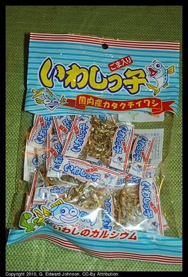 ooo sardine snacks!
