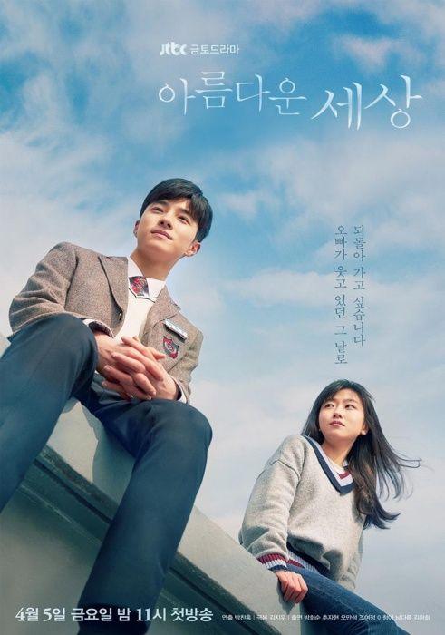 50 Upcoming 2019 Korean Drama List That You Should Surely Check Out New Korean Drama Korean Drama List Drama Korea